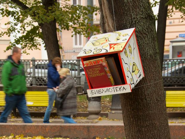 little free library moscow