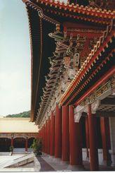 a temple in Taipei, Taiwan