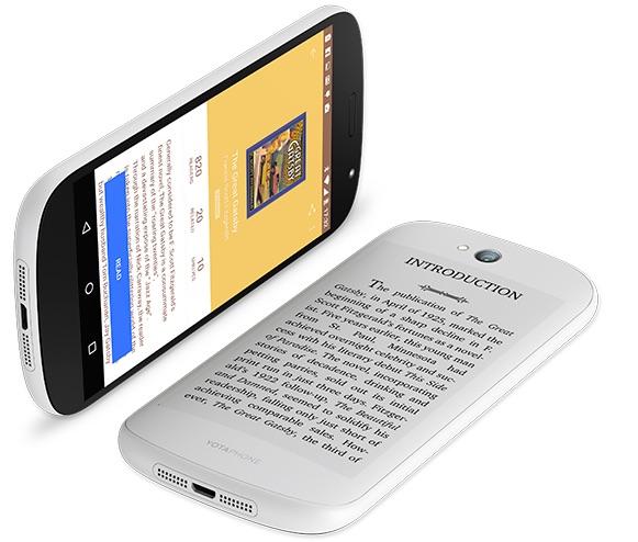 yotaphone, dual screen smartphone