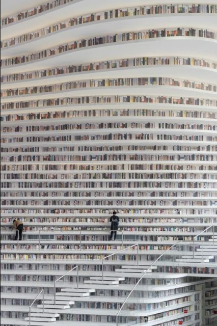 Tianjin Binhai library in China, designed by MVRDV
