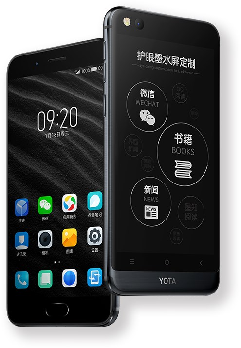 YotaPhone 3 with two screens: color and e ink
