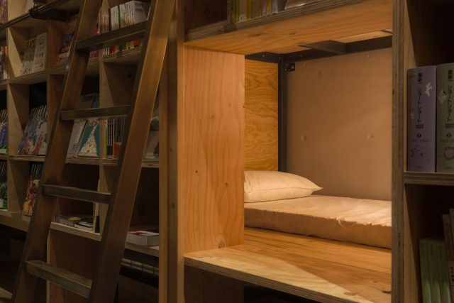 hostel for book lovers in Tokyo