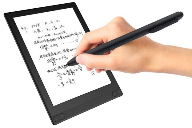 Bouye Likebook Note, stylus for writing and drawing