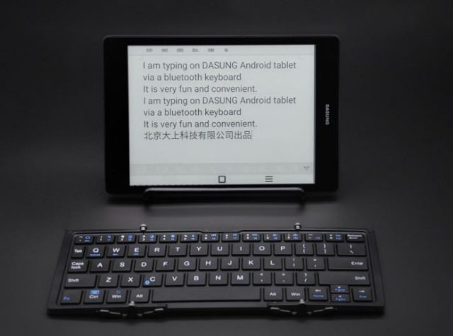 dasung not ereader with bluetooth keyboard